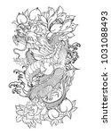 japanese old dragon tattoo for... | Shutterstock .eps vector #1031088493