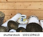 coffee on the nature in the... | Shutterstock . vector #1031109613