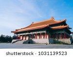 chiang kai shek memorial hall ... | Shutterstock . vector #1031139523