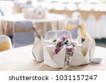beautiful set table for wedding | Shutterstock . vector #1031157247