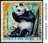Small photo of BUDAPEST, HUNGARY - 07 february 2018: stamp printed in the Equatorial Guinea shows giant panda (Ailuropoda melanoleuca), circa 1976