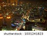 bangkok city lights | Shutterstock . vector #1031241823