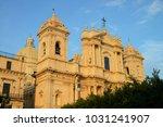 cattedrale di san nicolo in... | Shutterstock . vector #1031241907