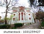 ayios ioanis greek orthodox... | Shutterstock . vector #1031259427