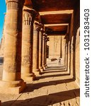 columns of philae temple  aswan ... | Shutterstock . vector #1031283403
