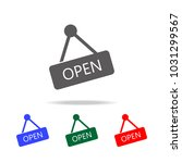 silhouette icon sign open.... | Shutterstock .eps vector #1031299567