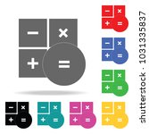 calculator sign icon. elements... | Shutterstock .eps vector #1031335837