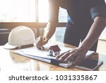 architect man working with... | Shutterstock . vector #1031335867