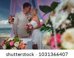 wedding couple just married at... | Shutterstock . vector #1031366407