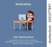 motivation job satisfaction... | Shutterstock .eps vector #1031377897