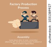 factory production process... | Shutterstock .eps vector #1031389927