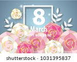 happy mother's day.floral... | Shutterstock .eps vector #1031395837
