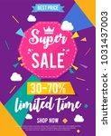 creative poster sale design... | Shutterstock .eps vector #1031437003