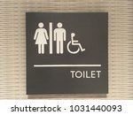 modern unisex and handicapped... | Shutterstock . vector #1031440093