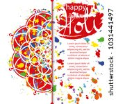 vector illustration of abstract ... | Shutterstock .eps vector #1031441497