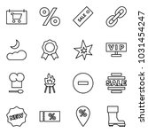 flat vector icon set   shop... | Shutterstock .eps vector #1031454247