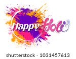 illustration of abstract... | Shutterstock .eps vector #1031457613
