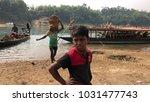 feb 10  2018  sylhet ... | Shutterstock . vector #1031477743