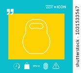 kettlebell line icon | Shutterstock .eps vector #1031533567