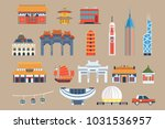 Symbols of Hong Kong sett, Chineset landmarks, travel elements vector Illustrations on a beige background | Shutterstock vector #1031536957