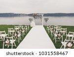 outdoor wedding ceremony | Shutterstock . vector #1031558467