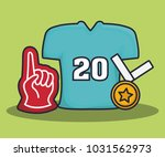 american football equipment | Shutterstock .eps vector #1031562973
