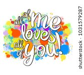 all of me loves all of you... | Shutterstock .eps vector #1031579287
