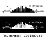 Chongqing Skyline   China  ...