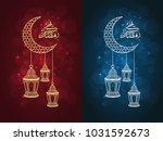 set of two ramadan greeting... | Shutterstock .eps vector #1031592673
