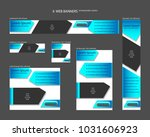 six web banners standard sizes... | Shutterstock .eps vector #1031606923