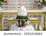 holy thread for wedding in... | Shutterstock . vector #1031614063