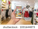 augmented reality marketing ....   Shutterstock . vector #1031644873