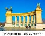 beautiful travel destination in ... | Shutterstock . vector #1031675947