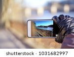 day off with traveller focus... | Shutterstock . vector #1031682997