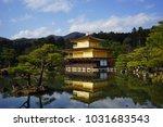 japan travel photography | Shutterstock . vector #1031683543