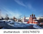 russia  moscow   february  2018 ... | Shutterstock . vector #1031745073