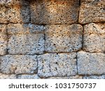 the stones were arranged by... | Shutterstock . vector #1031750737