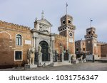View of Venetian Arsenal (Arsenale di Venezia). Venetian Arsenal is a complex of former shipyards and armories clustered. Construction of Arsenal began in 1104, during Venice republican era. Italy.