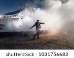 atacama desert  chile   july 17 ... | Shutterstock . vector #1031756683