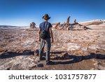 atacama desert  chile   july 16 ... | Shutterstock . vector #1031757877