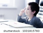 Small photo of Child performs preparatory tasks and acquire new knowledge