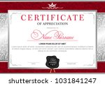 certificate in the official ... | Shutterstock .eps vector #1031841247