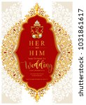 indian wedding invitation card... | Shutterstock .eps vector #1031861617