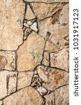 fragment of stone wall surface. ... | Shutterstock . vector #1031917123