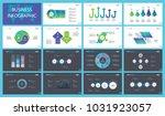 plan charts slide templates set | Shutterstock .eps vector #1031923057
