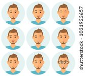 businessman flat avatars set... | Shutterstock .eps vector #1031923657