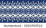 ikat seamless pattern. vector...   Shutterstock .eps vector #1031953513