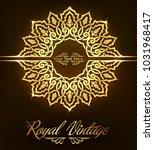 vintage of round pattern | Shutterstock .eps vector #1031968417