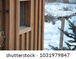 Small photo of board and batten on the coop