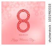 womens day vector illustration | Shutterstock .eps vector #1031983333